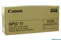 Canon NPG-11 Drum Unit (NPG-11)